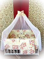 Комплект детского постельного белья 9 в 1 TM Bonna Спящие мишки желтого цвета