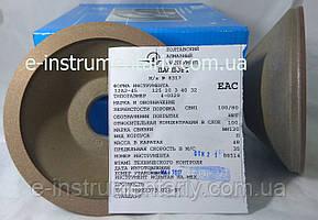 Эльборовый круг чашка (12А2-45°) 125х10х3х40х32 100% СВN Связка BN-130
