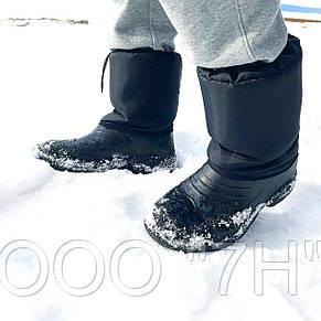 Сапоги мужские зимние «Охотник», фото 2