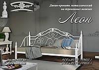 Ліжко-диван  Леон  Метал-дизайн
