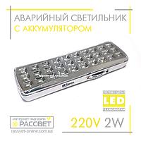 Аккумуляторный LED светильник Feron EL115 2Вт DC (аварийный) светодиодный, фото 1