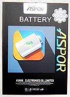 Аккумуляторная батарея Aspor BL-54SH   для мобильных телефонов LG, 2540mAh