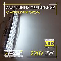 Аварийный аккумуляторный LED светильник Feron EL115 2W светодиодный