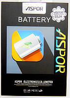 Аккумуляторная батарея Aspor BL-59JH   для мобильного телефона LG P715, 2460mAh