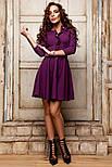 Женское красивое платье с юбкой-солнце (5 цветов), фото 2