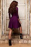Женское красивое платье с юбкой-солнце (5 цветов), фото 4