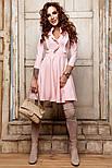 Женское красивое платье с юбкой-солнце (5 цветов), фото 6