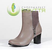 Кожаные женские бежевые ботиночки  на маленьком каблуке 36,39,40 размеры