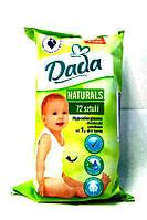 Детские влажные салфеткии DADA Naturals с первого дня жизни 72шт.