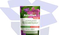 Маска для лица с ботокс-эффектом BotoMask