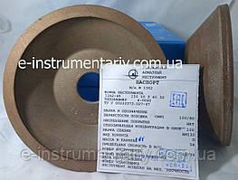 Эльборовый круг чашка (12А2-45°) 150х10х3х40х32 100% СВN Связка BN-130