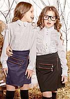 """Юбка школьная для девочки """"Николь"""" (габардин) """"Suzie"""", Черный, 140(122-152), 140 см"""
