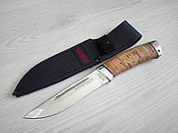 Ножи охотничий