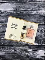 Парфюмерное масло 5 мл Chanel Coco mademoiselle