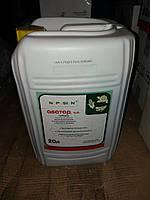 Гербицид Аватар(ацетохлор 900г/л) аналог Харнеса
