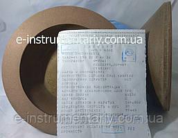 Эльборовый круг чашка (12А2-45°) 150х20х3х40х32 100% СВN Связка BN-130