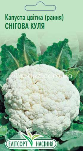 Семена капуста цветная Снежный Шар 0,5г ТМ ЭлитСорт