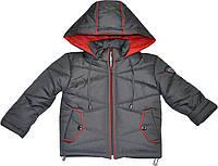 Куртка Сашка детская для мальчика, фото 1