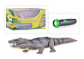 Крокодил 9985 на радиоуправлении. Ходит. Звук. Подсветка