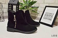 Ботинки женские черные замш 38-й, женская демисезонная обувь, фото 1