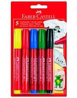 Фломастеры Faber-Castell, 5 цв. для ткани