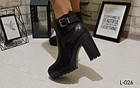 Ботильйоны на устойчивом каблуке, демисезонная женская обувь
