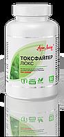Токсфайтер люкс 90капс. универсальный энтеросорбент на основе растительных компонентов, фото 1
