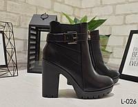 Ботильйоны женские на устойчивом каблучке, демисезонная женская обувь