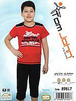 Пижама для мальчиков  Tom John 8-13 лет, фото 1