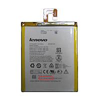Аккумулятор (L13D1P31) для Lenovo A3500, A7-50, S5000 IdeaTab, A7-10 Tab 2, A7-20 Tab 2, A7-30 Tab 2 Original