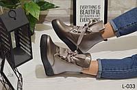 Ботиночки женские с атласной лентой цвет бронза, женская демисезонная обувь