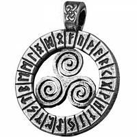 Кулон Трискель в рунном круге серебристый