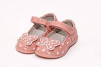 Туфли для девочки Clibee бежевый (25)