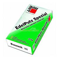 "Edelputz Spezial White минеральная штукатурка 2К,1,5K ""барашек"" (зерно 2мм, 1,5 мм)"