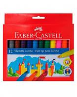 Фломастеры Faber-Castell, 12 цв. felt tip jumbo в картонной упаковке