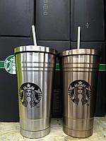 Металлический стакан Starbucks Silver с крышкой и трубочкой