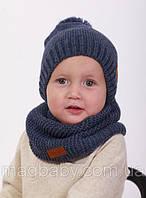 Набор Lucky - вязаная шапочка и снуд, синяя 42-46см; 46-50см; 50-54см , фото 1