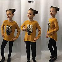 Костюм детский Туника и лосины 704(09)
