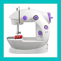 Мини швейная машинка 4 в 1 Mini Sewing Machine!Акция