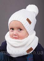 Набір Lucky - в'язана шапочка і снуд, білий 42-46см; 46-50; 50-54см, фото 1