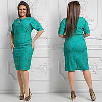Платье № 5871-1 (ТЦ), фото 1