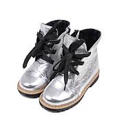 Ботинки Серебряные для девочек