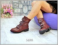 Ботиночки женские демисезонные на низком ходу
