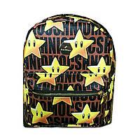 Рюкзак городской звезды маленький GS141