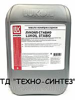 Масло компрессорное ЛУКОЙЛ СТАБИО 46 (21,5 л)