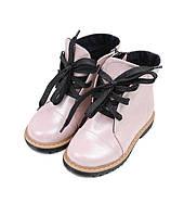 Ботинки Пудра для девочек