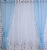 Комплект на кухню, тюль и шторки №51(У) Цвет голубой с белым