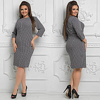 Платье № 5879-1 (ТЦ)