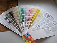 Каталог цветов NCS 1950 + RAL