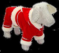 Костюм для собак Новогодний Дед Мороз